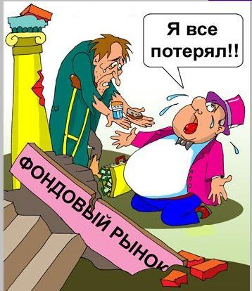 """Российские эксперты предрекают рублю дальнейшее падение, экономическому росту - затруднение: """"Все зависит от нефти"""" - Цензор.НЕТ 9204"""
